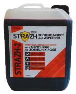 Огнебиозащита Страж-2 БС-13 красный 5 л