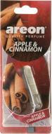 Ароматизатор підвісний  АРЕОН яблуко з корицею