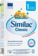 Суха молочна суміш Similac Classic 1 300 г 5391523058834