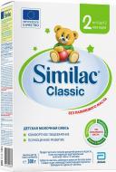 Суха молочна суміш Similac Classic 2 300 г 5391523058872