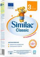 Суха молочна суміш Similac Classic 3 300 г 5391523058957