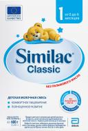 Суха молочна суміш Similac Classic 1 600 г 5391523058841