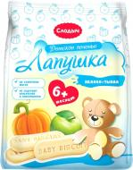 Печиво Слодич Яблуко + Гарбуз 180 г 4810064020038