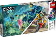 Конструктор LEGO Hidden Side Паранормальний шпигунський автобус 3000 70423