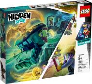 Конструктор LEGO Hidden Side Примарний потяг-експрес 70424