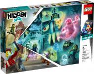 Конструктор LEGO Hidden Side Школа із привидами в Ньюбері 70425