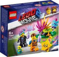 Конструктор LEGO Movie Добрий ранок, зірочки! 70847