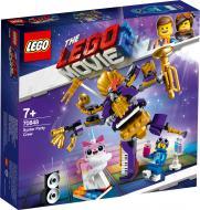 Конструктор LEGO Movie Systar Party Crew 70848