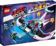 Конструктор LEGO Movie Зоряний винищувач