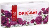 Туалетная бумага Origami Horeca трехслойная 8 шт.