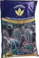 Субстрат PLANTAGROW для кактусів 2 л