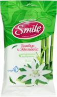 Вологі серветки Smile Бамбук та Едельвейс 15 шт.
