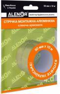 Стрічка клейка алюмінієва армована ALENOR 18 мкм х 50 мм x 10 м Normaizol