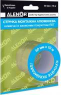 Стрічка клейка алюмінієва AL+PET ALENOR 20 мкм х 50 мм х 10 м Alenor