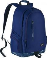 Рюкзак Nike MISC SS16 32 л синий BA4855-422