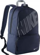 Рюкзак Nike MISC SS16 20 л синий BA4865-409