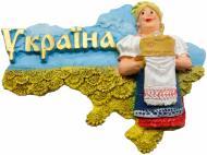 Магніт Пейзажі з українцями карта 10 см