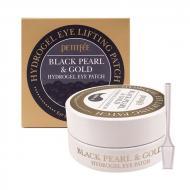 Гидрогелевые патчи для глаз с золотом и черным жемчугом Gold Black Pearl&Gold Hydrogel Eye Patch 60