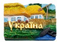 Магніт Пейзаж України 2 хатки 10 см