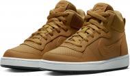 Ботинки Nike COURT BOROUGH MID (GS) 839977-701 р.3,5Y желтый