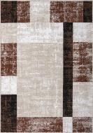 Ковер Karat Carpet Roxy 1.33x1.90 beige