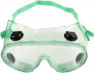 Очки защитные SACLA CHIMILUX 60599