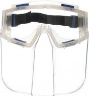 Окуляри захисні зі щитком Дельта  D12205