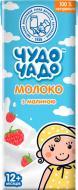 Коктейль молочний Чудо-Чадо Молоко з малиною TBA Slim 200 мл