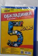 Обкладинки для підручників 5 клас 200 мкм 7004-ТМ Tascom