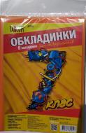 Обкладинки для підручників 7 клас 200 мкм 7006-ТМ Tascom