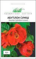 Насіння Професійне насіння абутілон суміш 0.2 г