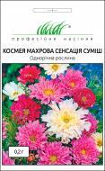 Насіння Професійне насіння космея махрова Сенсація суміш 0.2 г