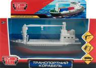 Іграшка Технопарк Транспортний корабель 1:43 CRANEBOAT-17-BUWH