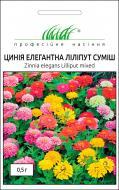 Насіння Професійне насіння майорці Ліліпут суміш 0.5 г