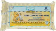 Дитячі вологі серветки Babyline Комфорт Sensitiv 80 шт.