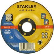 Круг зачисний по металу Stanley DPC  125x6,0x22,2 мм STA32055