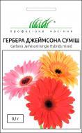 Насіння Професійне насіння гербера Джеймсона суміш 0.1 г