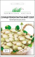 Насіння Професійне насіння суниця альпійська ремонтантна Вайт Соул 0,1 г