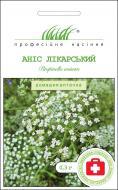 Насіння Професійне насіння аніс лікарський 0.3 г
