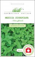 Насіння Професійне насіння меліса лікарська 0.1 г