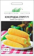 Насіння Професійне насіння кукурудза цукрова Спіріт F1 20 шт.