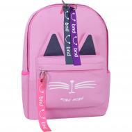 Рюкзак дитячий Bagland Meow рожевий 140 (51766)