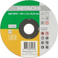 Круг відрізний по металу Hitachi  125x1x22,2 мм 752502