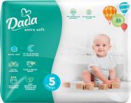 Подгузники Dada Extra Soft 5 Junior 11-25 кг, 39 шт.