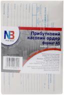 Прибутковий касовий ордер А5 папір газетний 300 арк NOTA BENE