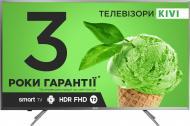 Телевізор Kivi 40FK30G