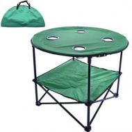 """Стол туристический """"Паук"""" 70*60см R28859 зеленый"""