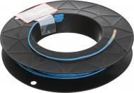 Нагрівальний кабель Nexans Millicabl Flex 15 750 Вт