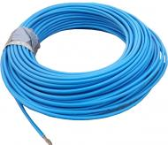 Нагрівальний кабель Nexans Millicable Flex 15 1200 Вт