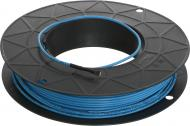 Нагрівальний кабель Nexans Millicabl Flex 15 1500 Вт